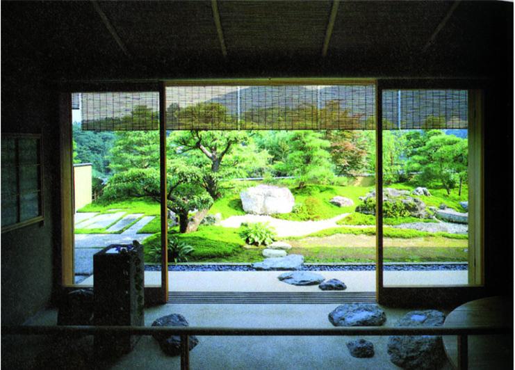 conception d un jardin japonais un plan d taill jardins du japon et d 39 ailleurs. Black Bedroom Furniture Sets. Home Design Ideas