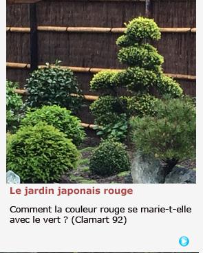 JARDIN JAPONAIS ROUGE