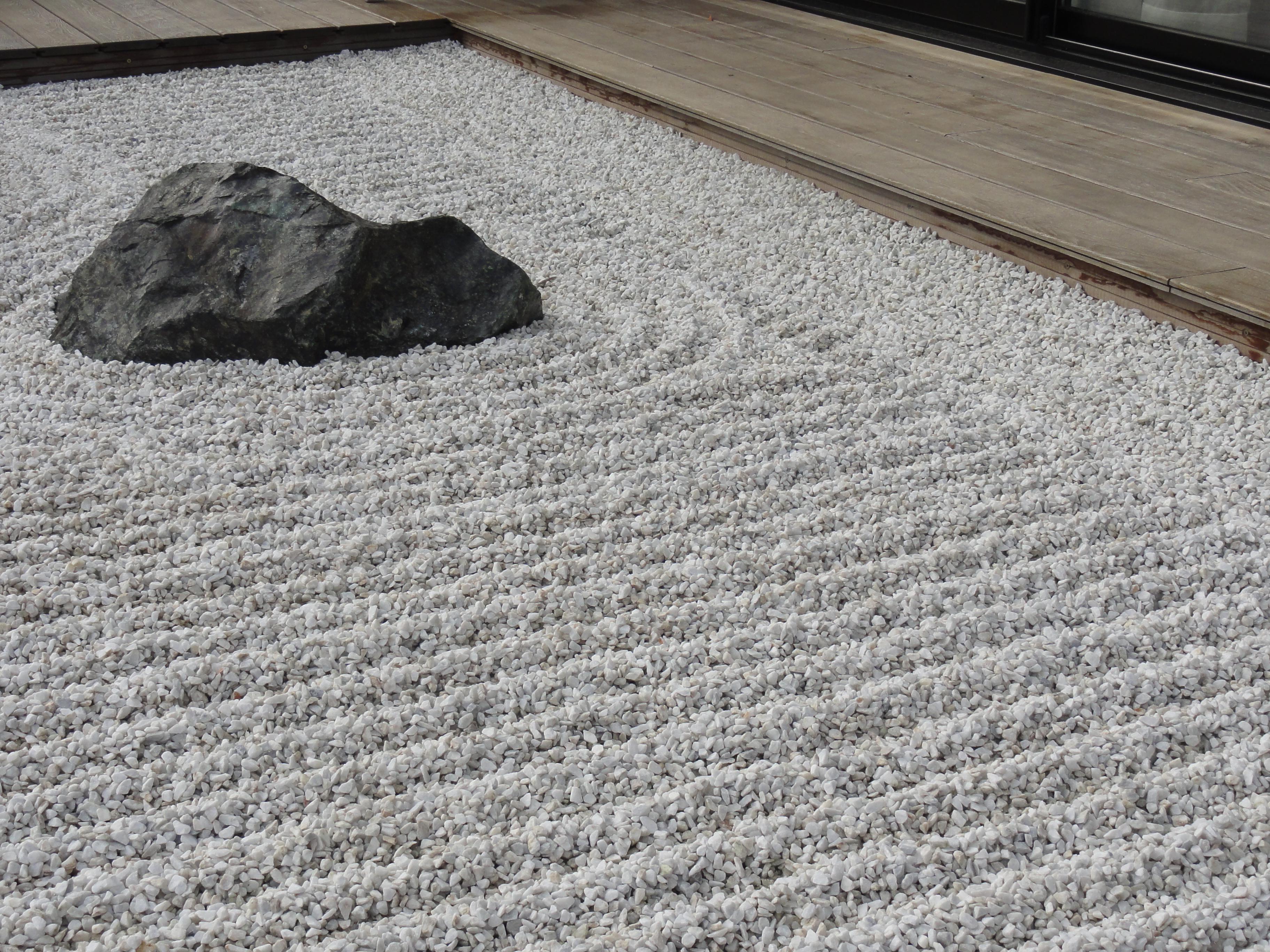 Paysagiste jardins zen jardins du japon et d 39 ailleurs - Gros coussin de jardin ...