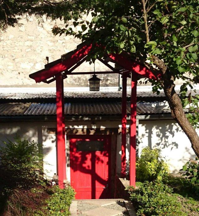 Jardin japonais rouge portique